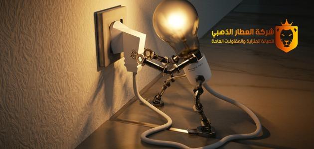 أعمال كهرباء بجدة